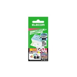 ELECOM/エレコム MT-JMC1IV な...の関連商品8