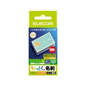 ELECOM/エレコム  MT-HMC2IV なっとく名刺 両面マット調タイプ・厚口 120枚 アイボリー|murauchi