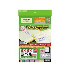 ELECOM/エレコム  EDT-TM24 さくさくラベル(どこでも)  24面/480枚・上下余白付|murauchi