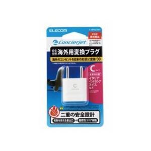 ELECOM/エレコム 旅行者向け海外用変換プラ...の商品画像
