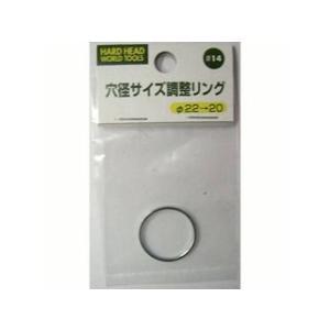 SANKYO/三共コーポレーション 【H&amp...の商品画像