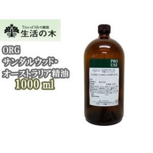 084365370 オリエンタル調で重厚感のある、甘くウッディーな香り