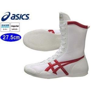 【nightsale】 asics/アシックス  ボクシングMS TBX704(ホワイト/レッド) 【27.5cm】|murauchi