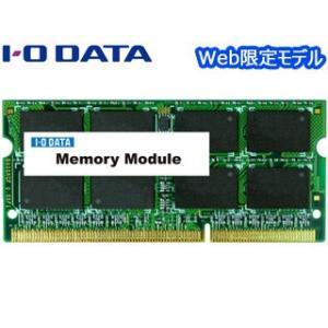 I・O DATA/アイ・オー・データ  PC3L-12800(DDR3L-1600)対応ノートPC用メモリ 4GB SDY1600L-H4G/EC(白箱5年保証)