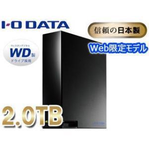 I・O DATA/アイ・オー・データ  【Web限定モデル】デュアルコアCPU搭載 ネットワーク接続...