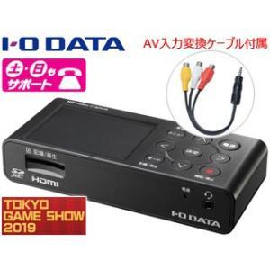 I・O DATA/アイ・オー・データ  【PCなしでHDMI出力の映像を簡単に録画できる】HDMI/アナログキャプチャー GV-HDREC
