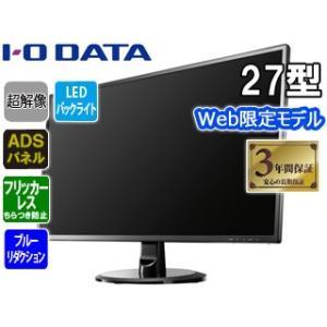 I・O DATA/アイ・オー・データ  【Web限定モデル】超解像技術&広視野角ADS 27型ワイド液晶ディスプレイ EX-LD2702DB|murauchi
