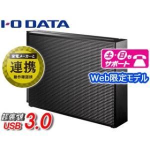 I・O DATA/アイ・オー・データ  【Web限定モデル】USB3.0対応外付けハードディスク 2TB EX-HD2CZ ブラック|murauchi