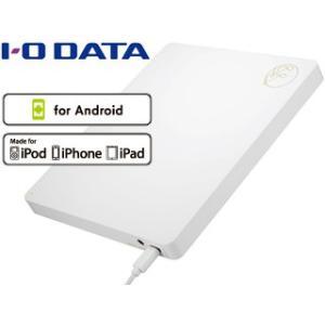 I・O DATA/アイ・オー・データ  スマートフォン用CDレコーダー CDレコ CDRI-LU24...