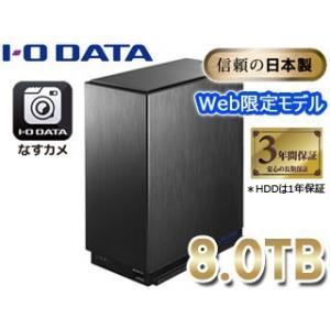I・O DATA アイ・オー・データ デュアルコアCPU搭載LAN接続ハードディスク NAS 2ドライブ 8TB HDL2-AA8 Eの商品画像 ナビ