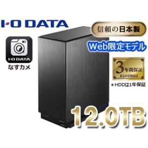 I・O DATA アイ・オー・データ  Web限定モデル デュアルコアCPU搭載LAN接続ハードディスク NAS 2ドライブ 12TB HDL2-AA12/Eの画像