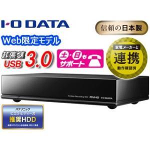 I・O DATA/アイ・オー・データ  【Web限定モデル】24時間連続録画対応 USB3.0接続録画用ハードディスク 4TB AVHD-AUTB4/EX|murauchi