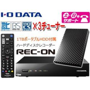 I・O DATA/アイ・オー・データ  3番組同時録画対応ハードディスクレコーダー REC-ON 1TB HVTR-T3HD1T|murauchi