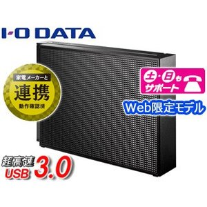 I・O DATA/アイ・オー・データ  【Web限定モデル】USB3.0対応外付けハードディスク 4TB HDCZ-UTL4K/E|murauchi