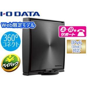 I・O DATA アイ・オー・データ 360コネクト搭載 11n対応無線LANルーター 300Mbps WN-SX300FR Eの商品画像|ナビ