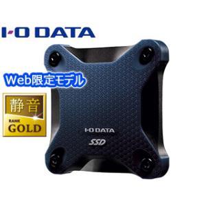 I・O DATA アイ・オー・データ  Web限定モデル USB 3.2 Gen 1(USB 3.0)/2.0対応ポータブルSSD 500GB SSPH-UA500N/Eの画像