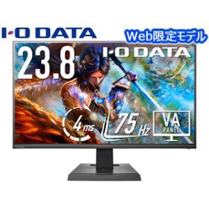 I・O DATA アイ・オー・データ  納期未定 Web限定モデル VAパネル採用 23.8型ワイド液晶ディスプレイ ゲーミングモニター EX-LDF241SVBの画像