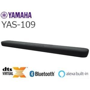 YAMAHA/ヤマハ  YAS-109-B(ブラック) フロントサラウンドシステム