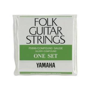 YAMAHA/ヤマハ  フォークギター弦セット FS-510 (コンパウンド弦)|murauchi