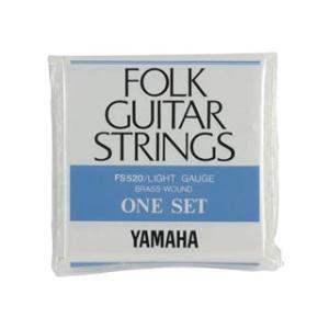 YAMAHA/ヤマハ  フォークギター弦セット FS-520 (ライトゲージ)|murauchi
