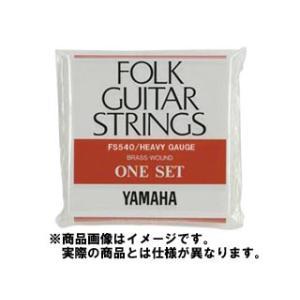 YAMAHA/ヤマハ  フォークギター弦セット FS-540 (ヘビーゲージ)|murauchi