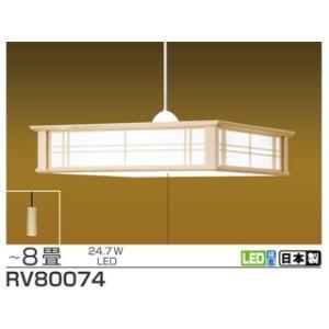 TAKIZUMI/タキズミ  RV80074 LEDペンダントライト 木製枠【〜8畳】|murauchi