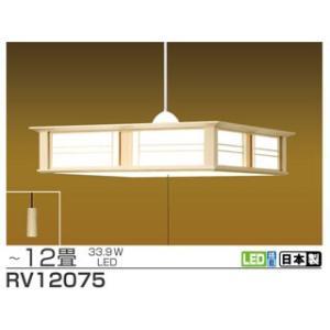 TAKIZUMI/タキズミ  RV12075 和風LEDペンダントライト 昼光色【〜12畳】|murauchi