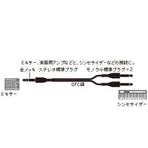ATL484A3.0 ミュージカルラインケーブル