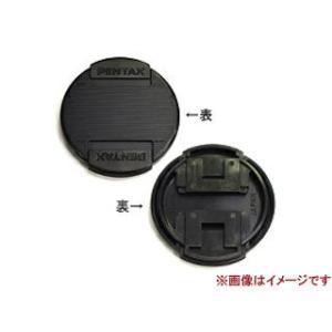 レンズキャップF67ミリ レンズキャップ F67mm