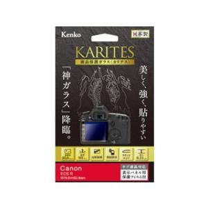 KENKO/ケンコー  KKG-CEOSR 液晶保護ガラス KARITES キヤノン EOS R 用