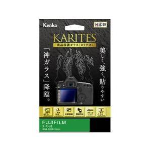 KKGFXPRO2 キズ、汚れなどからデジタルカメラの液晶画面をしっかり守る、液晶保護ガラス