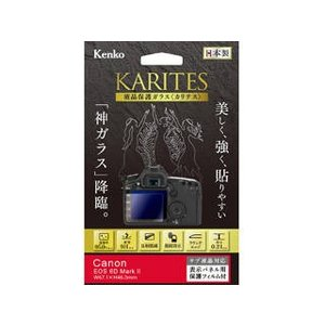 KENKO ケンコー  KKG-CEOSM6 液晶保護ガラス KARITES キヤノン EOS M6...