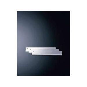CHIBA/千葉工業所  キャベスラー部品替刃3枚組/キャベツくん・でんキャベ共通
