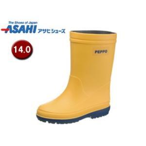 ASAHI/アサヒシューズ  KL38892-1 ペポ 144 キッズレインブーツ 【14.0cm・...