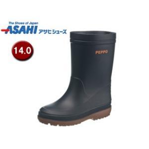 ASAHI/アサヒシューズ  KL38894-1 ペポ 144 キッズレインブーツ 【14.0cm・...