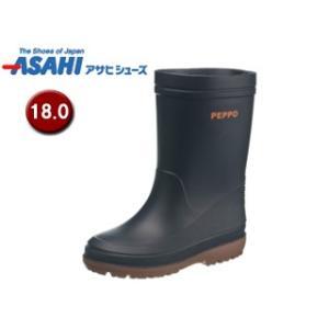 ASAHI/アサヒシューズ  KL38894-1 ペポ 144 キッズレインブーツ 【18.0cm・...