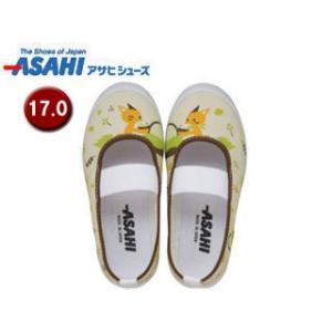 ASAHI/アサヒシューズ  KD37192 アサヒ S02 キッズ スクールシューズ 上履き 【1...