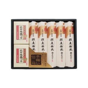 無限堂 稲庭饂飩・比内地鶏つゆ/MKT-30の関連商品1