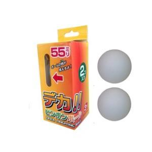 TOHO/東方興産 PS-60347 55mm ピンポンボール (ホワイト)