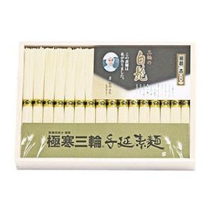 三輪素麺 手延べ三輪の白髭 細麺 No50|murauchi
