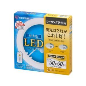 IRIS OHYAMA/アイリスオーヤマ  LDCL3030SS/D/23-C 丸形LEDランプ シーリング用 2本分(30W形+30W形)相当 リモコン付き【昼光色】 murauchi