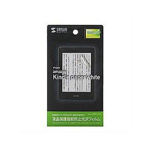 PDAFKP1KFP Amazon 電子書籍 kindle Paperwhite/3G対応の液晶保護...