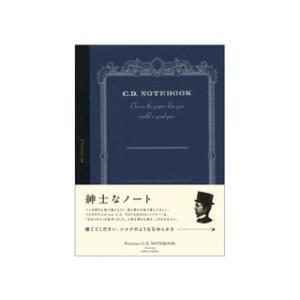APICA/アピカ  プレミアムCDノート B5 ブルー CDS120Y
