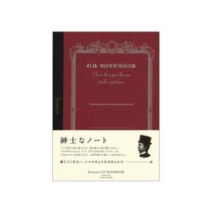 APICA/アピカ  プレミアムCDノート B5 レッド CDS120S