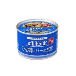 dbf/デビフペット d.b.f ひな鶏レバー...の関連商品8