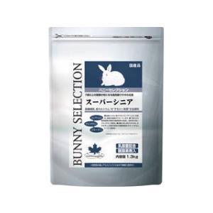 YEASTER/イースター  バニーセレクション スーパーシニア1.3kg