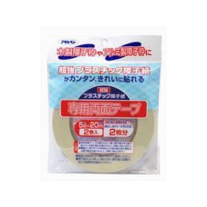ASAHIPEN/アサヒペン UV超強プラスチ...の関連商品4