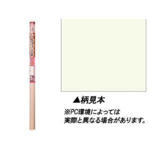 ASAHIPEN/アサヒペン  【納期未定】シールタイプふすま紙 No.350 無地 94cm×180cm|murauchi