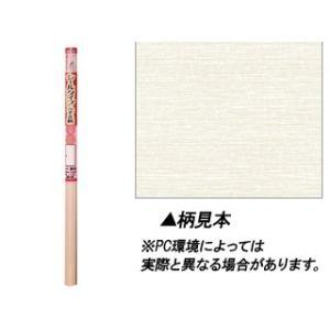 ASAHIPEN/アサヒペン  シールタイプふすま紙 No.351 利休 94cm×180cm murauchi
