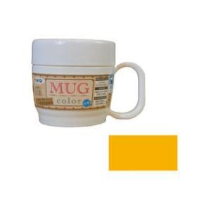 ASAHIPEN/アサヒペン  水性多用途マグカラー マリーゴールド